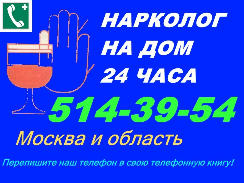 юридические консультации 24 часа по телефону